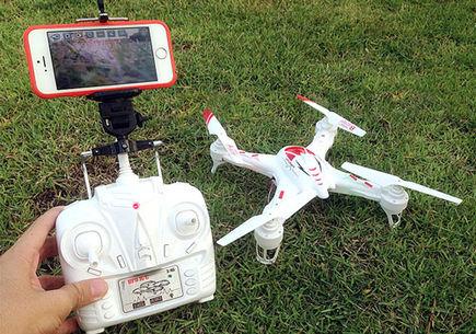 Rozważasz kupno drona? - warto wiedzieć na co zwrócić uwagę