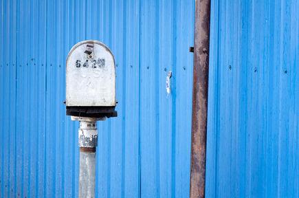 Co warto wiedzieć o e-mail marketingu?