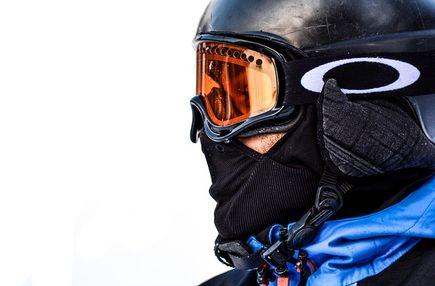 Gogle narciarskie - jak wybrać?