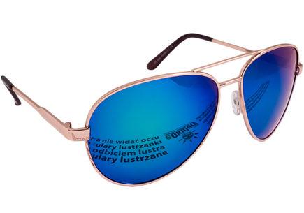 Okulary lustrzanki - incognito każdego dnia