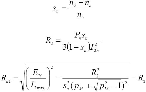 Rezystancje dodatkowe poszczególnych stopni rozrusznika oporowego, wzór
