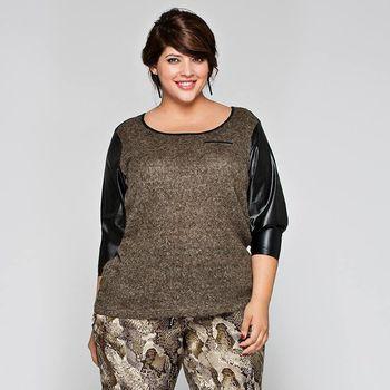 Jak się ubierać w dużym rozmiarze umiejętnie dopasowując ubranie do figury.