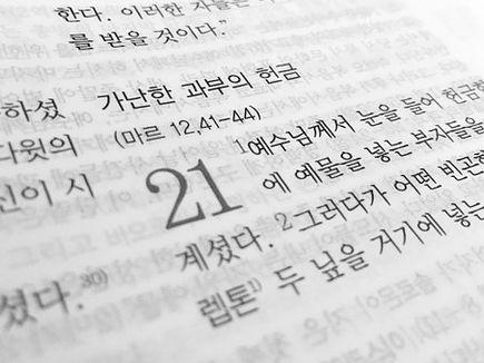 Biuro tłumaczeń czy zatrudnienie tłumacza –  co jest lepsze dla firmy?