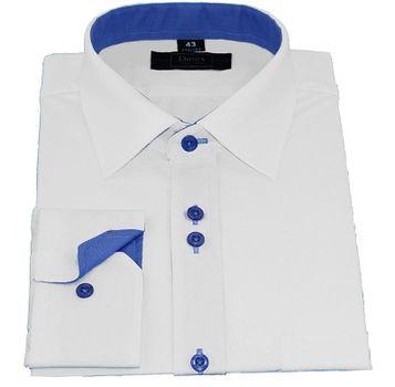 Jak powinien ubierać się mężczyzna do pracy? Słów kilka o koszuli…