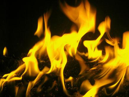 Wewnętrzny płomień