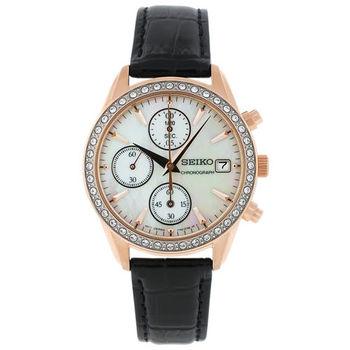 Modny zegarek jest trendy