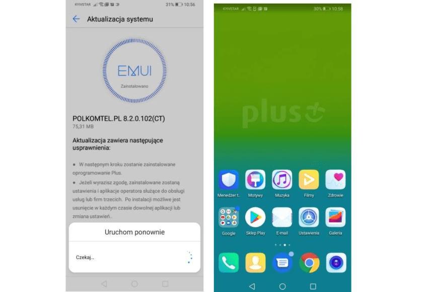 Polkomtel — niechciana aplikacja w telefonie.