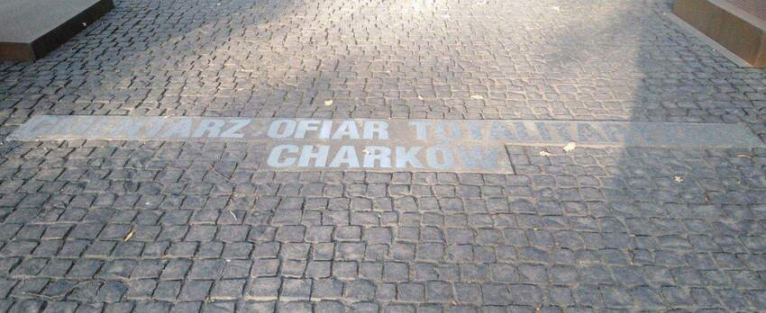 Cmentarz Ofiar Totalitaryzmu w Charkowie